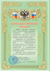 детский центр радость Москва
